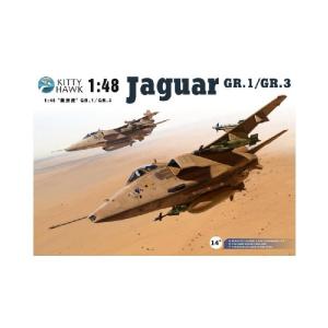 JAGUAR GR.1/GR.3