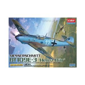 ME 109E-3 ACE