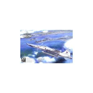 RF 5E TIGEREYE