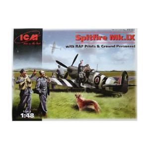 SPITFIRE MK.IX RAF