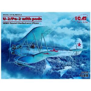 U-2/PO-2 W/ PODS