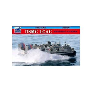 USMC LCAC