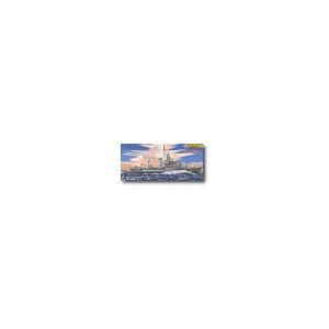 USS CALDWELL (DD-605)