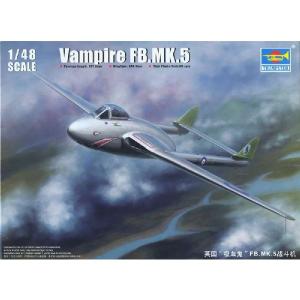 VAMPIRE FB MK 5