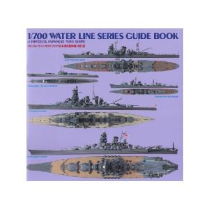 WATER LINE SERIES GUIDE