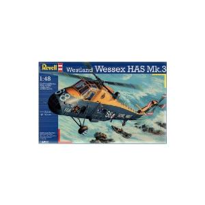 WESSEX HAS MK.3