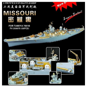 WWII USN BATTLESHIP MISSOURI (SUPER DELUXE EDITION)