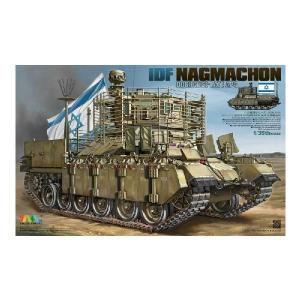 IDF NAGMACHON
