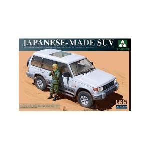 JAPANESE-MADE SUV