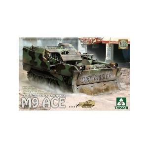 M9 ACE