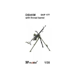 MACHINE GUN DSHKM