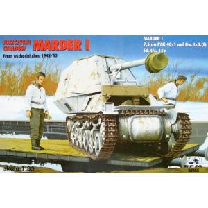 MARDER I