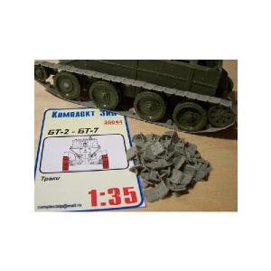 BT-2, BT-5, BT-7
