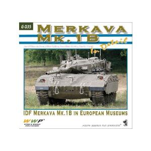 MERKAVA MK. 1B