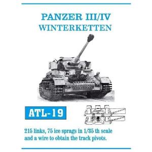 PANZER III/IV