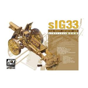 SIG33