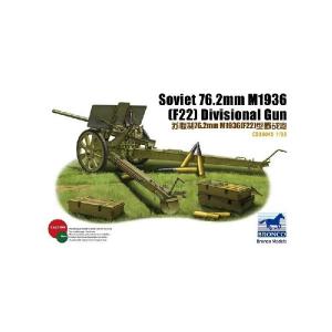 SOVIET 76.2MM M1936 (F22) DIVISIONAL GUN