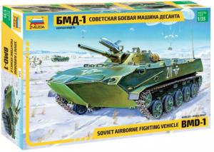 Soviet airborne combat vehicle BMD-1