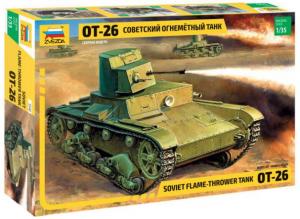 Soviet flame thrower tank ??-26