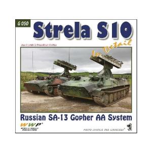 STRELA S10