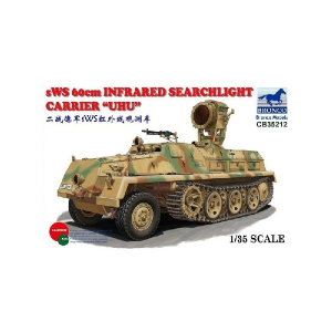SWS 60CM INFRARED SEARCHLIGHT CARRIER UHU