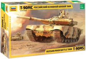 T-90MS - Russian Main Battle Tank
