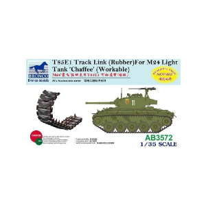 T85E1 TRACK LINK (RUBBER TYPE) FOR M24 LIGHT TANK CHAFFEE