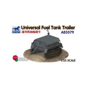 UNIVERSAL FUEL TANK TRAILER