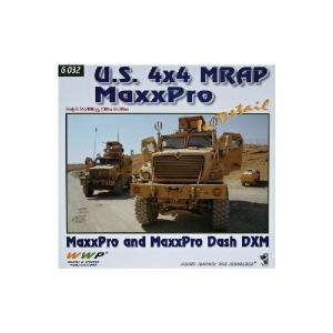 US 4X4 MRAP MAXXPRO/DASH DXM