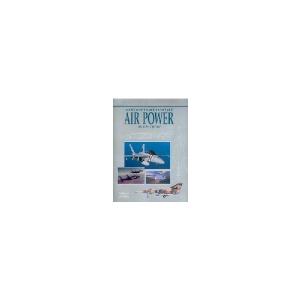 WORLD AIR POWER JOURNA 15