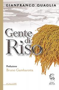GUEST BOOK: Gente di Riso
