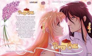 PANNA COTTA 3 - deluxe edition