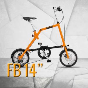Nanoo Bici Pieghevole - 14
