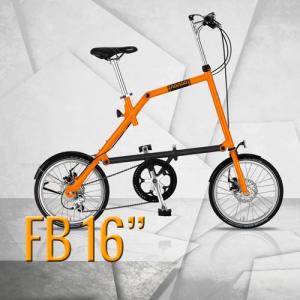 Nanoo Bici Pieghevole - 16