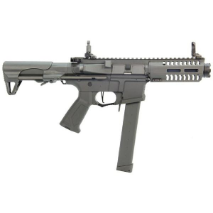FUCILE ELETTRICO G&G CM16 ARP 9 BATTLESHIP GRAY