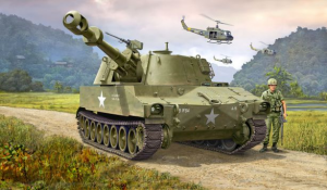M109 US Army