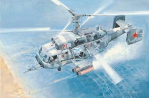 KA-29 HELIX B