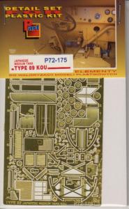 Type 89 KOU IBG