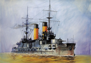 RUSSIAN BATTLE CRUISER 'B