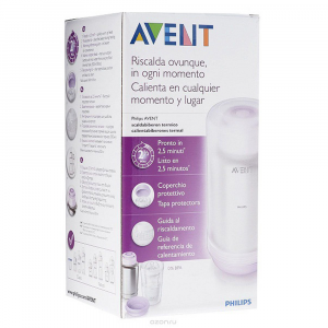 Philips Avent Thermos da viaggio