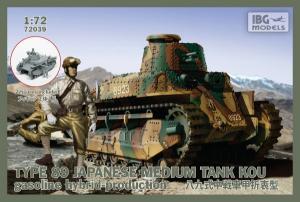 TYPE 89 Japanese Medium Tank
