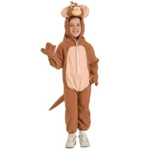 Costume Jerry (Tom & Jerry)
