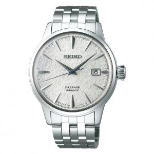Seiko Presage Limited edition  7,000 pezzi