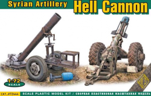 Hell Cannon