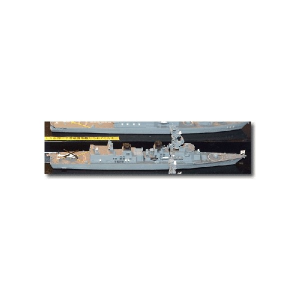 JMSDF YUDACHI (DD-103)