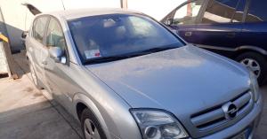 Ricambi usati per Opel Signum dal 2002 al 2005