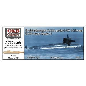 SOVIET SUBMARINE K-219 NATO NAME YANKEE I