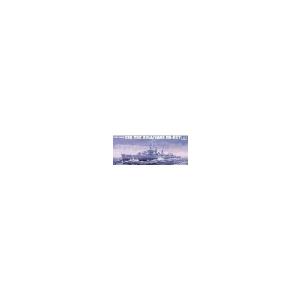 USS SULLIVANS DD-537