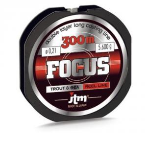 FASSA Filo Focus 3500 m 0,19 mm rosso - Fili e filati pesca