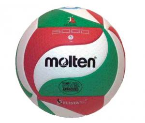 MOLTEN Pallone Pallavolo Flistatec bianco rosso - Pallone Volley